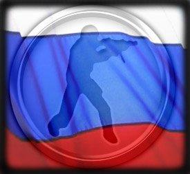 Полный русификатор Counter-Strike 1.6